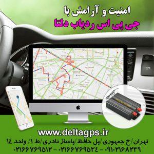 اهمیت شگفت انگیز GPS در جهان امروز