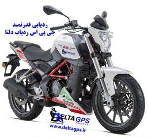 خرید اینترنتی دزدگیر موتور سیکلت