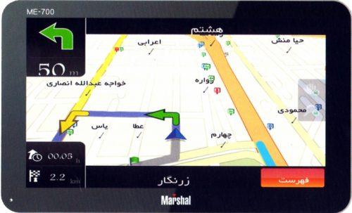 مسیریاب خودرو مارشال