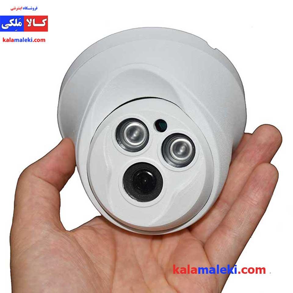 قیمت دوربین مداربسته ارزان