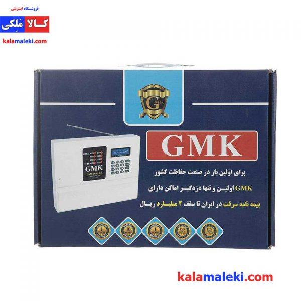 دزدگیر اماکن GMK مدل سیمکارتی با خط ثابت